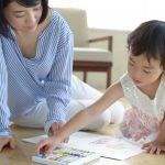【World Learning 春夏秋冬プロジェクト】どんな方に参加してほしいのかについて